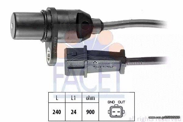Αισθητήρας στροφών-παλμοδότης FACET 90279