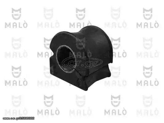 Βάσεις & συνεμπλόκ αντιστρεπτικής δοκού MALO 146301
