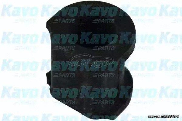 Βάσεις & συνεμπλόκ αντιστρεπτικής δοκού KAVO-PARTS SBS2004