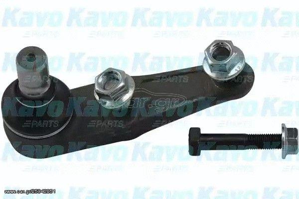 Μπαλάκια ψαλιδιών KAVO-PARTS SBJ4504
