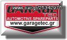 Βάσεις κινητήρα SWAG 60130015