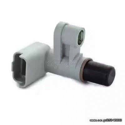 Αισθητήρας στροφών-παλμοδότης HOFFER 7517295