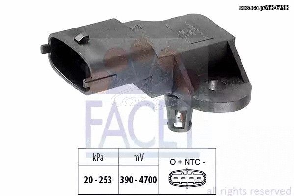 Αισθητήρες συστήματος τροφοδοσίας FACET 103092