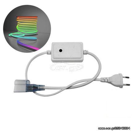 RGB Controller για NEON FLEX έως 20 Μέτρων | LK-22610