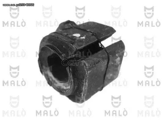 Βάσεις & συνεμπλόκ αντιστρεπτικής δοκού MALO 19329