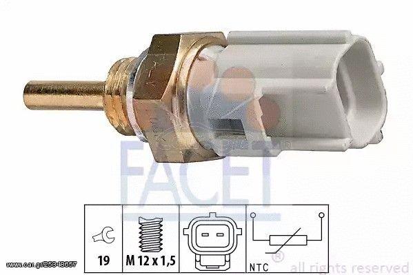 Αισθητήρες συστήματος τροφοδοσίας FACET 73323