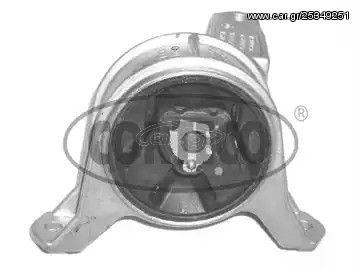 Βάσεις κινητήρα CORTECO 21652328