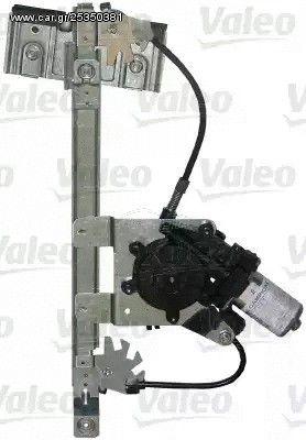 Γρύλος παραθύρου-Διακόπτες VALEO 850393