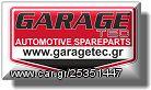 Αισθητήρας στροφών-παλμοδότης SWAG 60934970