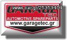 742109SP - ΑΜΟΡΤ ΕΜΠΡ F L OPEL CORSA /FIAT MONROE 742109SP