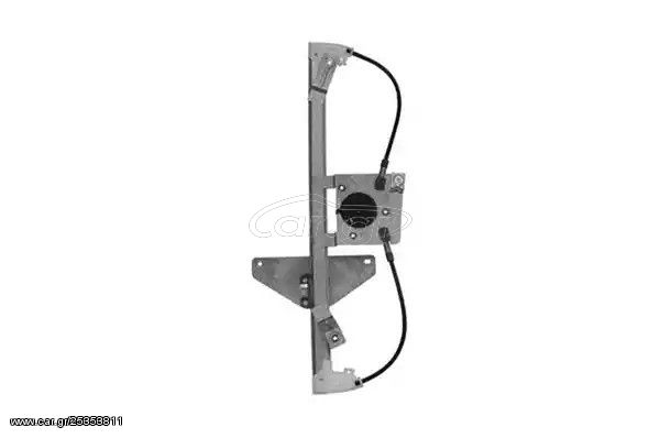 Γρύλος παραθύρου-Διακόπτες MAGNETI MARELLI 350103110300