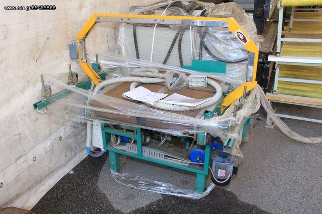αυτόματη τσερκομηχανή ιταλικής κατασκευής για κούτα 90Χ40