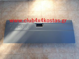 NISSAN King Cab D21 93400-92G30 Πόρτα καρότσας NISSAN D21 4X4 2X4 86-98 www.club4x4kostas.gr