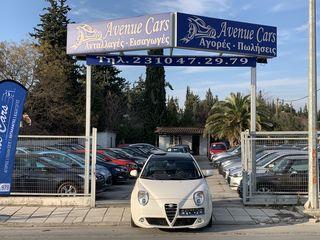 Alfa Romeo Mito '10 135 PS ΠΑΝΟΡΑΜΙΚΗ ΟΡΟΦΗ