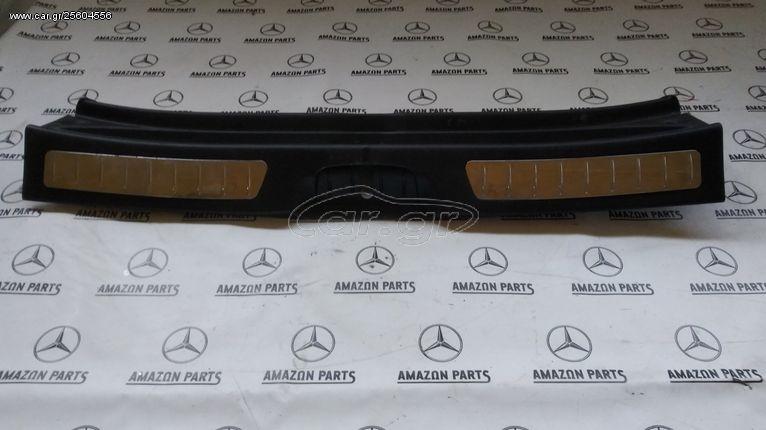 Πλαστικο πισω πορτ παγκαζ για Mercedes-Benz B-CLASS W245