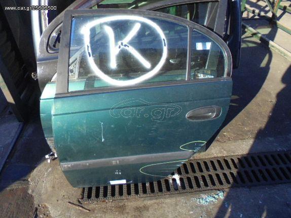 Πόρτα Πίσω Αριστερή (Λίγο Χτυπημένη) για TOYOTA AVENSIS (1997 - 2000) (T220) Sedan - 4dr , (2000 - 2003) (T220) *Ε* | Kiparissis - The King of Parts