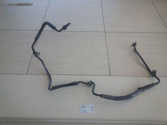 ΣΩΛΗΝΑΣ ΥΔΡΑΥΛΙΚΟΥ ΤΙΜΟΝΙΟΥ 1400CC 5ΗΒ VW GOLF 4 1999-2004
