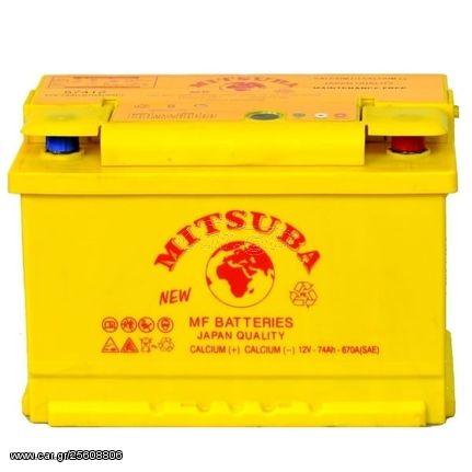 Μπαταρία Αυτοκινήτου Mitsuba 57512 75Ah 12V