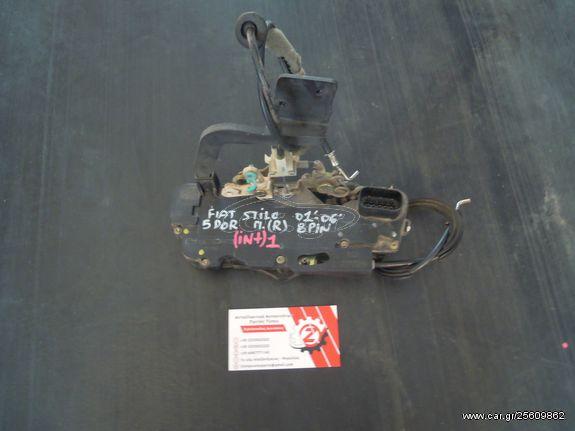 ΚΛΕΙΔΑΡΙΑ ΠΟΡΤΑΣ ΠΙΣΩ FIAT STILO ΔΕΞΙA (R) (Γ) 8 PIN 5DOR  2001-2006 (INT 1)