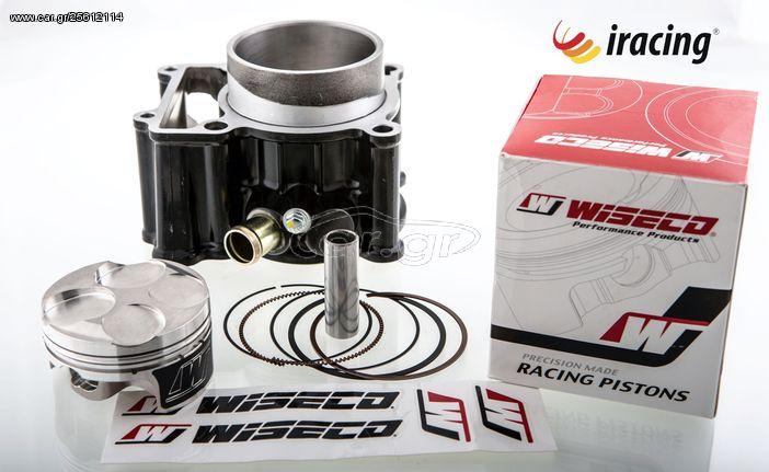 Κυλινδροπίστονο Cylinder Piston Wiseco Sym VF230cc 68.00mm High Compression Extra Valve Grooves  iRacing.