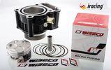 Κυλινδροπίστονο Cylinder Piston Wiseco Sym VF230cc 68.00mm High Compression Extra Valve Grooves  iRacing.  -thumb-1