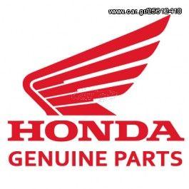 Γνήσιος Καθρέφτης δεξιός Honda 88110MGZJ01