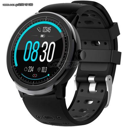 Αδιάβροχο Smart Watch με Οθόνη Αφής HD, Βηματομετρητή, Μέτρηση Ύπνου, Ειδοποιήσεις - Ρολόι Fitness Activity Tracker