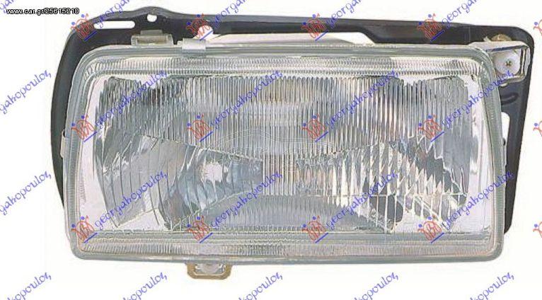 Φανάρι Εμπρός VW JETTA Sedan / 4dr 1984 - 1991  ( 19E - 1G2 ) 1.3  ( GT  ) (58 hp ) Βενζίνη #062905134