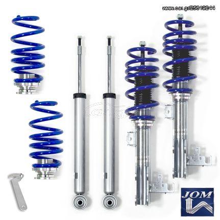 Ρυθμιζόμενη ανάρτηση καθ'ύψος JOM BlueLine Opel Insignia OG-A 2008- Limo / Sports Tourer 2WD 1.6 / 1.6 Turbo / 1.8 / 2.0 Turbo / 2.0 CDTI / 2.0 Turbo / 2.8 V6 Turbo - (741124)