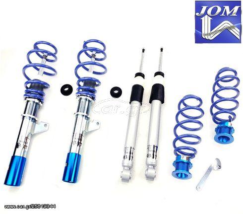 Ρυθμιζόμενη ανάρτηση καθ'ύψος JOM BlueLine Volkswagen Touran 1T 2004-2012 1.6TDI / 1.9TDi DSG / 2.0TDi / DSG Ø 50 / 55 mm!! - (741064)