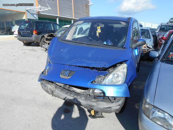 PEUGEOT 1007 1.4 F1 AUTO KFV 2006 ΠΩΛΟΥΝΤΑΙ ΑΝΤΑΛΛΑΚΤΙΚΑ