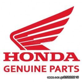 Γνήσια δισκόπλακα πίσω τροχού Honda 43251K40F01