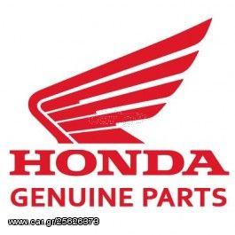 Γνήσια δισκόπλακα πίσω τροχού Honda 43251MCB771