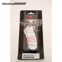 Τακάκια Eμπρόσθια ΗΟΝDA 06455MCT016