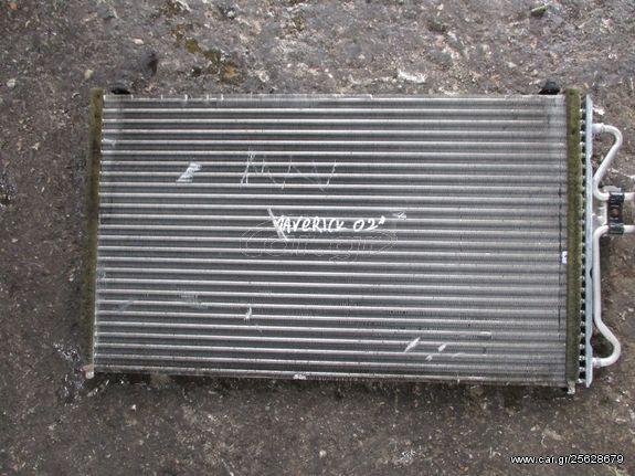 Ψυγεία Κλιματιστικών A/C-Νερού Ford Maverick '02 ( Προσφορα 70 Ευρώ )