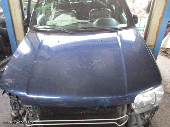 Βαλβίδες EGR Ford Maverick '02 ( Προσφορά 37 Ευρώ ) .