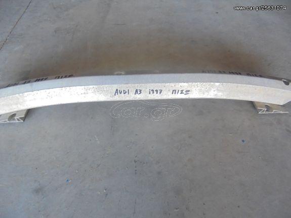 AUDI A3 96'-98' 2 πορτο Τραβέρσα πισω