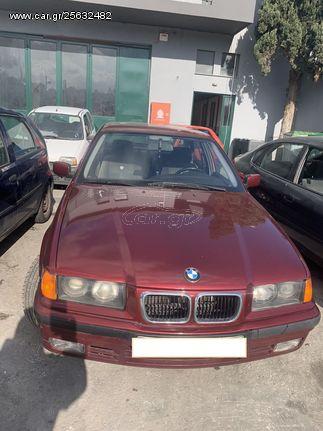 BMW 316 E36 1993 Μούρη κομπλέ-Πόρτες-Κινητήρες - Μοτέρ-Μηχανικά-Αμάξωμα Είδη Φανοποιίας