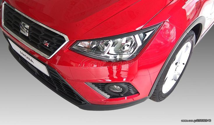 Φρυδάκια Φαναριών  Seat Arona MK5 (2017 - Present) ABS Πλαστικό FR159