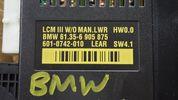 ΕΓΚΕΦΑΛΟΣ  ΦΩΤΟΝ ->  BMW  X5  3.0 - 4.4i  ΒΕΝΖΙΝΗ / KOSKERIDIS PARTS -thumb-3