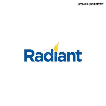 ΚΑΥΣΤΗΡΑΣ Radiant GSP 50/2 ΙΤΑΛΙΑΣ ΓΙΑ ΥΓΡΑΕΡΙΟ 500.000 ΘΕΡΜΙΔΕΣ
