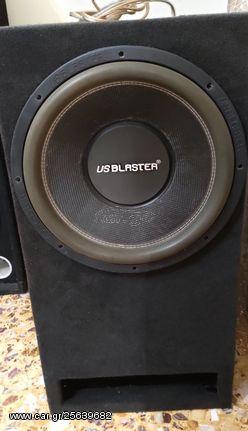 """Subwoofer 15"""" 1500W RMS"""