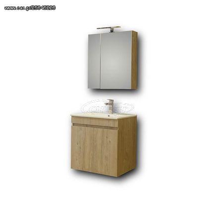 Σετ Έπιπλο Μπάνιου OMEGA BEIGE OAK 60 9SOM060BO0