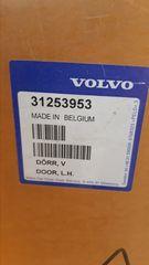 πορτες VOLVO C30 XC90 S80 s60 καινουργιες κωδικοι 31298159 31278479 31278478 30796489 31253953