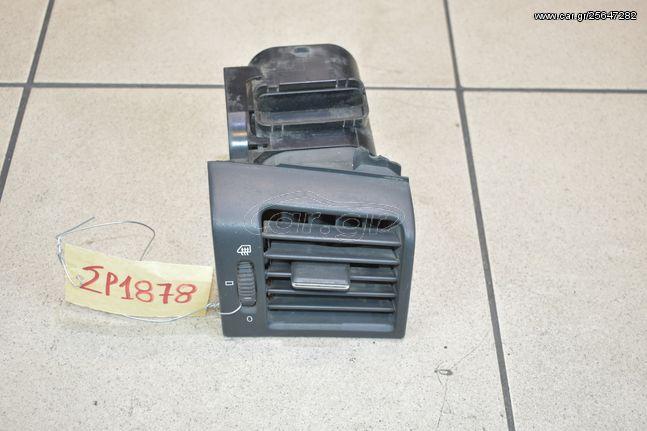 ΑΕΡΑΓΩΓΟΣ MERCEDES E200 02-09