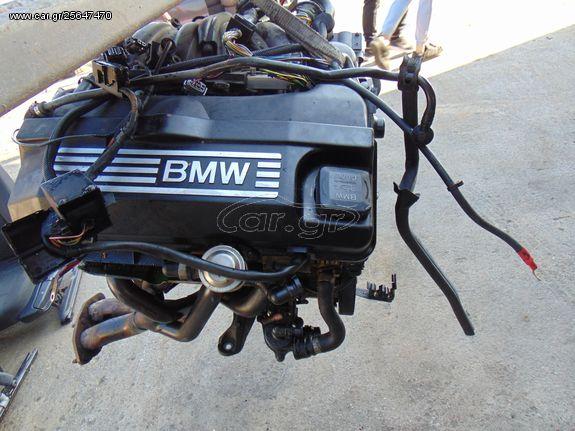 ΔΥΝΑΜΟ ΚΙΝΗΤΗΡΑ BMW E46 ΧΡΟΝΟΛΟΓΙΑΣ:2000-2005 ΚΩΔ.ΚΙΝΗΤΗΡΑ: N46B18 , VALVETRONIC