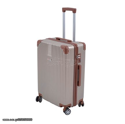 Βαλίτσα καμπίνας τρόλεϊ με κλειδαριά σε χρώμα σαμπανιζέ 21,5x34x50
