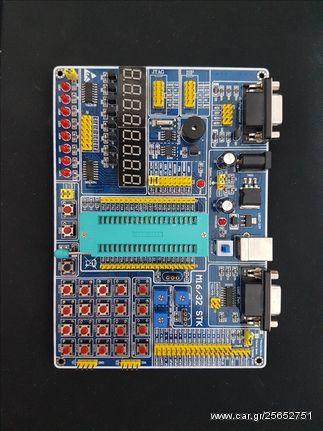 Αναπτυξιακή Πλακέτα AVR για ATmega16/32