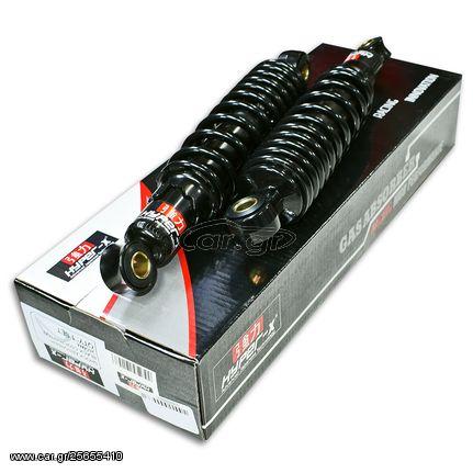 Αμορτισέρ πίσω ενισχυμένα Honda C50C 12V / Yamaha Crypton 105 / Crypton-R 105 μαύρα 260mm Hyper-X