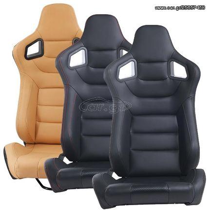 Κάθισμα Αγωνιστικό Δερματίνη Luxury Ανακλινόμενο Μαύρο 1τμχ